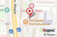 Схема проезда до компании Надежда в Москве