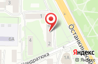 Схема проезда до компании Навигатор в Москве
