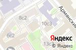 Схема проезда до компании ЛЕКС системс в Москве
