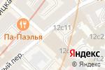 Схема проезда до компании Burgers & Bakery в Москве
