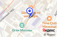 Схема проезда до компании КБ ЛИБРА в Москве