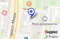 Схема проезда до компании ЦЕНТР ДИАГНОСТИКИ И АНОНИМНОГО ЛЕЧЕНИЯ в Москве