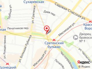 Ремонт холодильника у метро Сретенскии бульвар