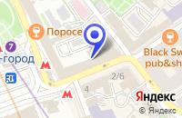 Схема проезда до компании ОБУВНОЙ МАГАЗИН BAGATT в Москве