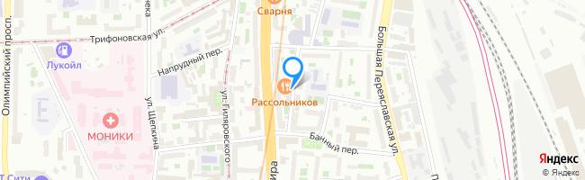 Переяславский переулок