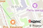 Схема проезда до компании Флорико в Москве