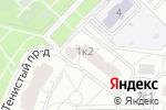 Схема проезда до компании Региональный центр гражданской защиты и охраны здоровья населения в Москве