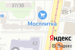 Схема проезда до компании Управление федеральной службы по аккредитации по центральному федеральному округу в Москве