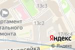 Схема проезда до компании Ustas Group в Москве