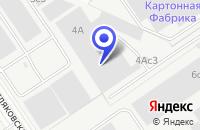 Схема проезда до компании ТФ ЕВРОПЕЙСКИЕ КРЕПЕЖНЫЕ ТЕХНОЛОГИИ в Москве