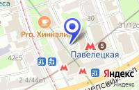 Схема проезда до компании АПТЕКА АСКОРБИНКА П в Москве