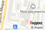 Схема проезда до компании Реклама-НО! в Москве