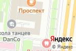 Схема проезда до компании Финанс в Москве