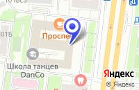 Схема проезда до компании ЭКО-ФУРНИТ в Москве