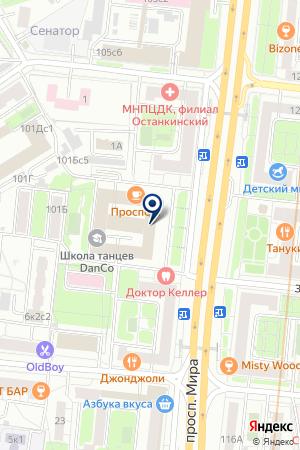 STERH CONSULTING SERVICE на карте Москвы