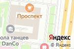 Схема проезда до компании Виста технология в Москве