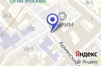 Схема проезда до компании КОНСАЛТИНГОВАЯ КОМПАНИЯ ТРУМПЕЛЬ И ПАРТЕРЫ в Москве