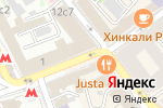 Схема проезда до компании МОСХОЗТОРГ в Москве