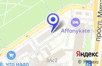 Схема проезда до компании ФИЛИАЛ АВТОШКОЛА ГРОМЕЗ в Москве