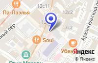 Схема проезда до компании ТФ РИКО в Москве