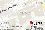 Схема проезда до компании Арх Проект-3 в Москве