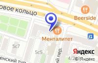 Схема проезда до компании АНО КИНОВИДЕОКОМПАНИЯ МИР КИНО в Москве