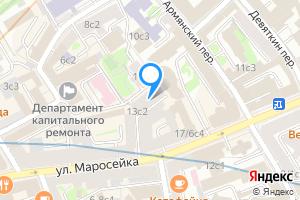Сдается комната в трехкомнатной квартире в Москве ул Маросейка, 13с2