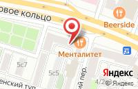 Схема проезда до компании Галант в Москве