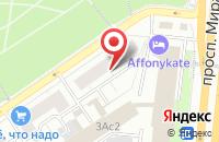 Схема проезда до компании Фогарти в Москве