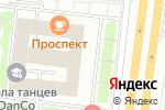 Схема проезда до компании Даллас & Партнеры в Москве