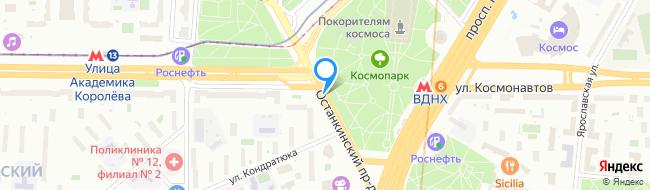 Останкинский проезд