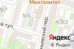Схема проезда до компании Капучинно в Москве