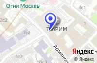 Схема проезда до компании ПТФ ЭЛЕКТРОКАБЕЛЬ в Москве