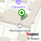 Местоположение компании МКА «Николаев и партнеры»