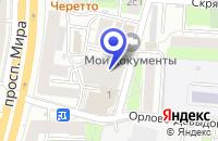 Схема проезда до компании ОФИС ЭКОНОМКОНСАЛТ в Москве