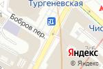 Схема проезда до компании IPhone 7 в Москве