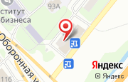 Автосервис Автобогатырь в Туле - Новомосковская улица, 1: услуги, отзывы, официальный сайт, карта проезда