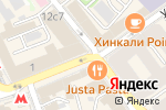 Схема проезда до компании Академия практической стрельбы в Москве