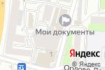 Схема проезда до компании Satels в Москве