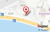Схема проезда до компании Джулиани в Москве