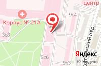 Схема проезда до компании Научно-Практический Токсикологический Центр Федерального Медико-Биологического Агентства в Москве
