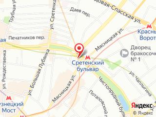 Ремонт холодильника у метро Тургеневская