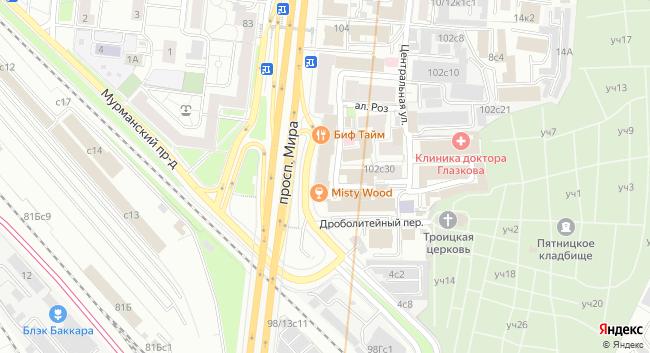 Бизнес-центр «Парк Мира» - превью 2