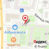 Баргузин Продакшн Компани