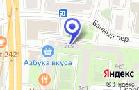 Схема проезда до компании R-СТУДИЯ НОВЫЙ ПРОЕКТ в Москве