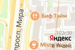 Схема проезда до компании NGM в Москве