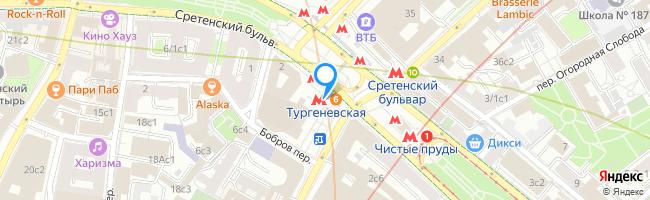 метро Тургеневская