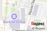 Схема проезда до компании Нотариус Музыка А.Ф. в Москве