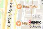 Схема проезда до компании Априори Талентор в Москве