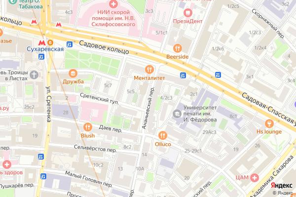 Ремонт телевизоров Ананьевский переулок на яндекс карте